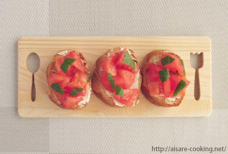 トマトのブルスケッタ 全体