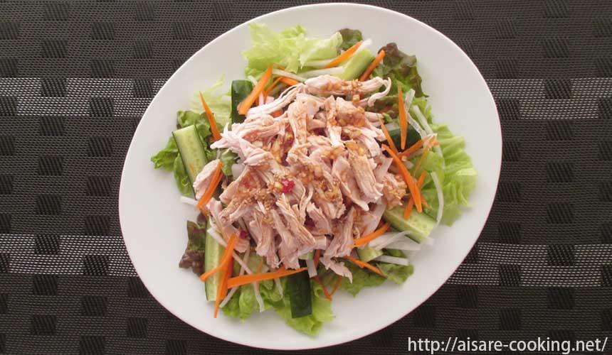 鶏胸肉(ササミ)のサラダ 全体