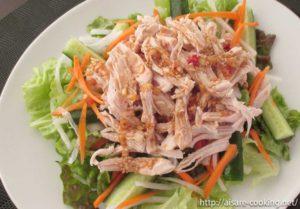 鶏胸肉のサラダ