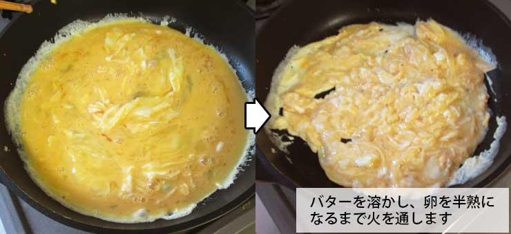 スクランブルエッグサンドイッチ バターを溶かし、卵を半熟になるまで火を通します