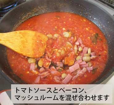 トマトソースパスタ フライパンにトマトソースをうつす