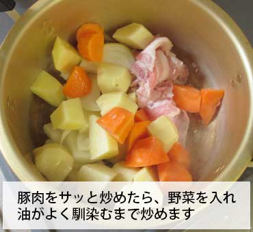 野菜と肉を炒めます