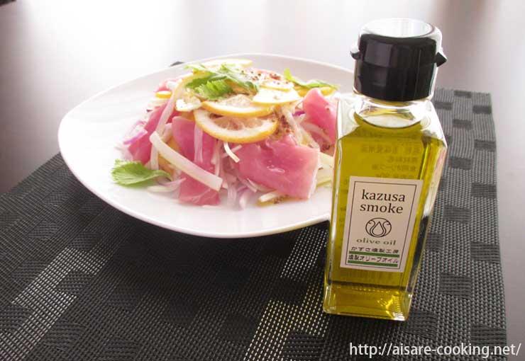 サラダと燻製オリーブオイル