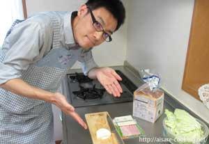 沼サンドの作り方