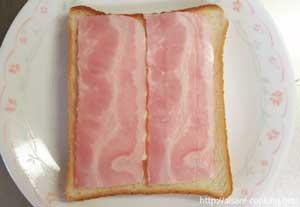食パンとベーコン