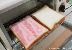 パンをトースト