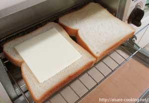 食パンをトーストします