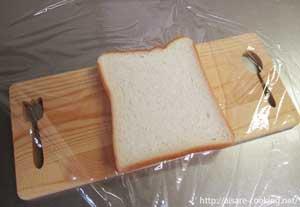 パンとラップ
